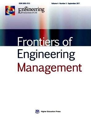 Frontiers of Engineering Management2017年第03期