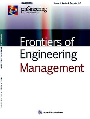 Frontiers of Engineering Management2017年第04期