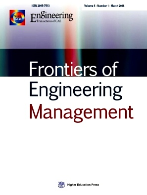 Frontiers of Engineering Management2018年第01期