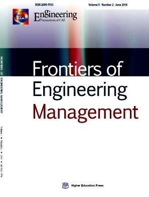 Frontiers of Engineering Management2018年第02期
