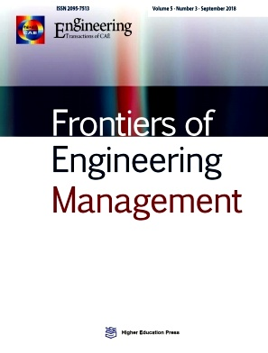 Frontiers of Engineering Management2018年第03期