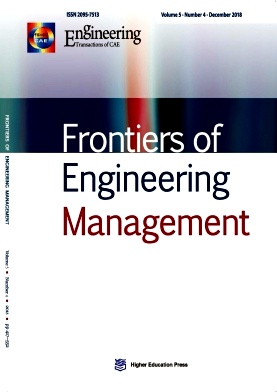 Frontiers of Engineering Management2018年第04期