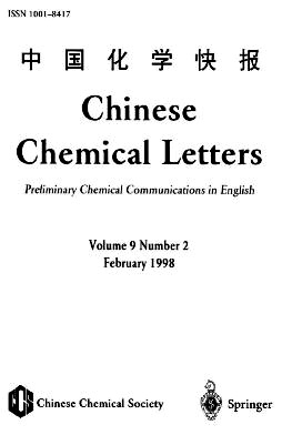 《Chinese Chemical Letters》1998年02期