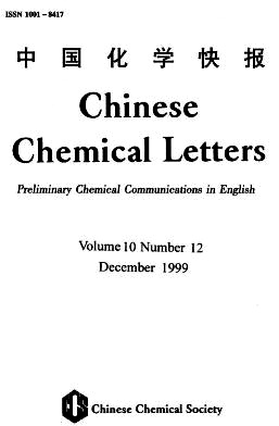 《Chinese Chemical Letters》1999年12期