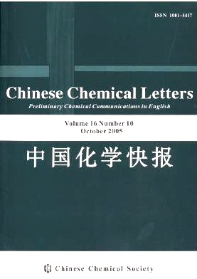 《Chinese Chemical Letters》2005年10期