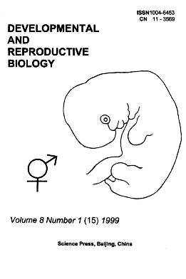Developmental and Reproductive Biology1999年第01期