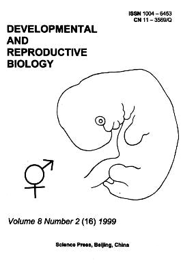 Developmental and Reproductive Biology1999年第02期