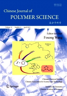 《Chinese Journal of Polymer Science》2013年04期