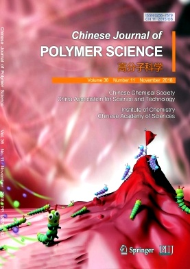 Chinese Journal of Polymer Science2018年第11期
