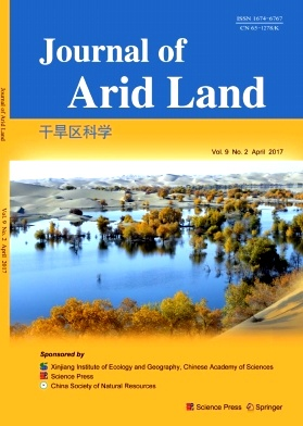 Journal of Arid Land杂志