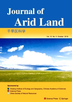 Journal of Arid Land2018年第05期