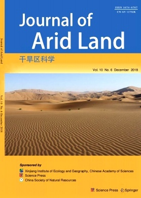 Journal of Arid Land2018年第06期