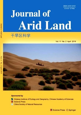 Journal of Arid Land2019年第02期