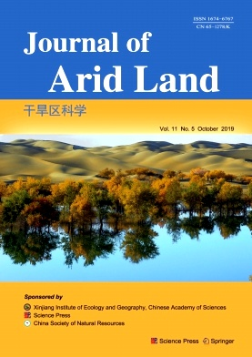 Journal of Arid Land2019年第05期