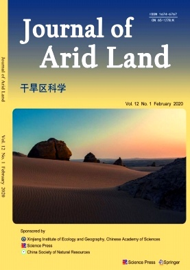 Journal of Arid Land2020年第01期