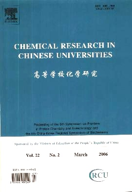 《Chemical Research in Chinese Universities》2006年02期