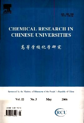 《Chemical Research in Chinese Universities》2006年03期