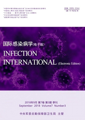 Infection International(Electronic Edition)杂志