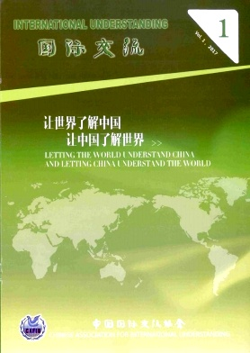 International Understanding电子杂志