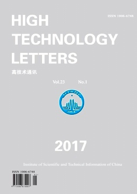 《High Technology Letters》2017年01期