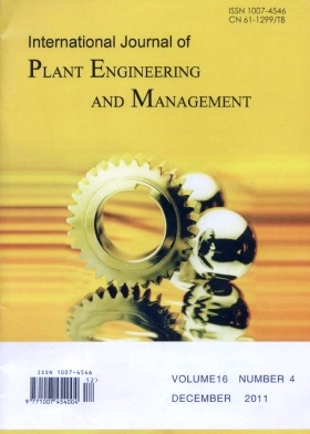 《International Journal of Plant Engineering and Management》2011年04期