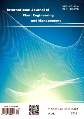 International Journal of Plant Engineering and Management电子杂志