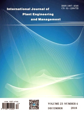 International Journal of Plant Engineering and Management杂志