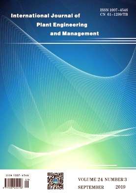 International Journal of Plant Engineering and Management