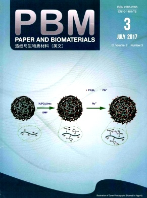 Paper and Biomaterials2017年第03期