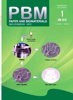 Paper and Biomaterials2019年第01期