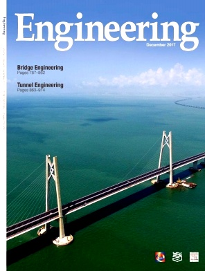 Engineering2017年第06期