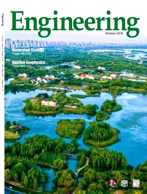 Engineering2018年第05期