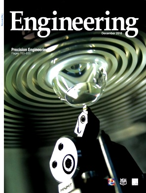 Engineering2018年第06期