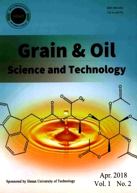 Grain & Oil Science and Technology2018年第02期