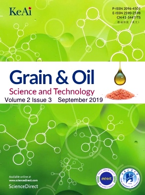 Grain & Oil Science and Technology2019年第03期