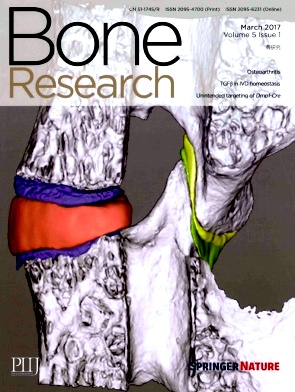 Bone Research2017年第01期