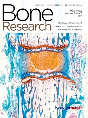 Bone Research2020年第01期