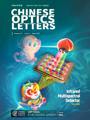 Chinese Optics Letters