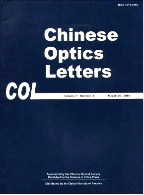 《Chinese Optics Letters》2003年03期