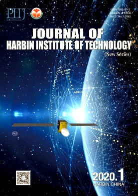 Journal of Harbin Institute of Technology(New series)2020年第01期