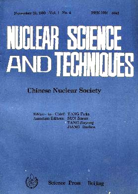 《Nuclear Science and Techniques》1990年04期