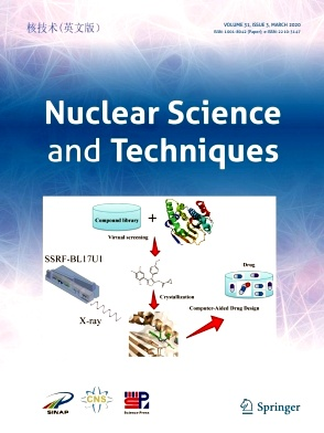 Nuclear Science and Techniques