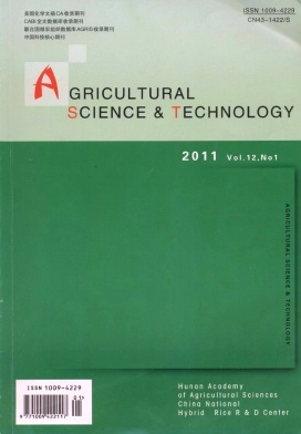 《Agricultural Science & Technology》2011年01期