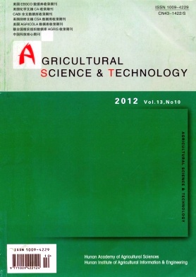 《Agricultural Science & Technology》2012年10期