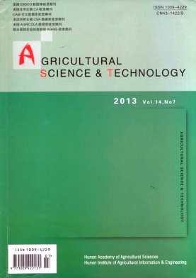 《Agricultural Science & Technology》2013年07期