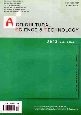 《Agricultural Science & Technology》2013年11期
