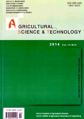 《Agricultural Science & Technology》2014年02期