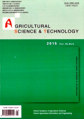 《Agricultural Science & Technology》2015年05期
