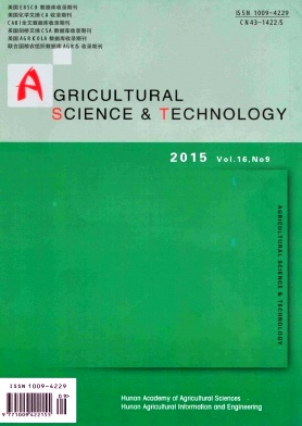 《Agricultural Science & Technology》2015年09期