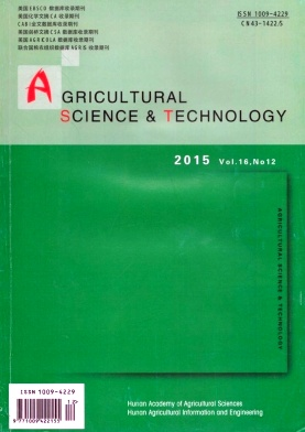 《Agricultural Science & Technology》2015年12期